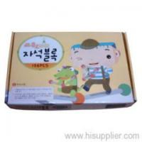 Magnetic Products Magnetic Toy LY0416
