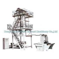 Quality Famer's Field Film Extrusion Machine for sale