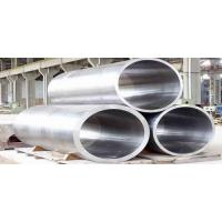 Quality Stainless Steel Seamless Round Pipe for sale