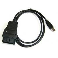 Quality CMD CAN Flasher V1251 for sale