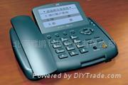 Buy cheap Bank's telephone's terminal from Wholesalers