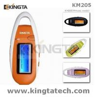 Quality KM205--private mp3 for sale