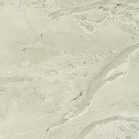Quality Marble Aman Beige for sale