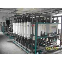 Quality Water recycling equipment for sale