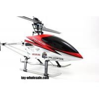Buy cheap shuangma syma 71CM Double Horse 9104 3.5CH RC Helicopter Gyro from wholesalers