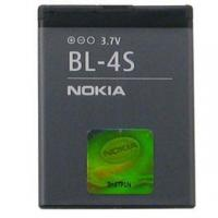 Buy cheap Batteries Item Nomlsnb7 from wholesalers