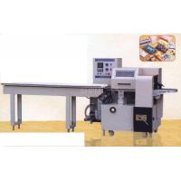 Buy cheap BXD-280 Multi-function Pillow Type Packing Machine from wholesalers