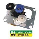 Quality supply sony DVD lens KHM-230AAA for sale