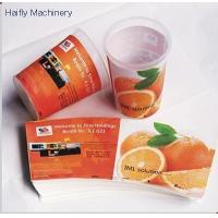 Quality In-mold labeling system for sale
