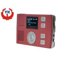 Buy cheap Voice control Bluetooth Handsfree YK-168H from Wholesalers