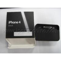 Buy cheap dock station for Iphone 4 from wholesalers