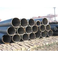 Buy cheap Hydraulic tube from wholesalers