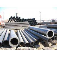 Buy cheap High-pressure b from wholesalers