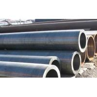Buy cheap Oil pipe cracki from wholesalers
