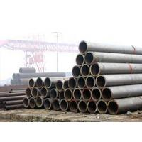 Buy cheap Alloy tube from wholesalers