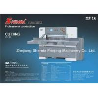 Quality Paper Cutter (QZ-TK92CT) for sale