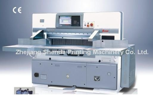 Buy Paper Cutter (SQZ-WK130CTN) at wholesale prices