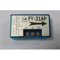 Quality FY-21AP Flight Stabilization System for sale