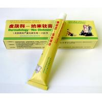 Quality Skin Ointment -- A A For extreme problems of the skin for sale