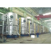 Buy cheap Metallurgical heat kiln Top hat annealing furnace from wholesalers
