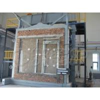 Buy cheap Other kiln Experimental furnace refractories from wholesalers
