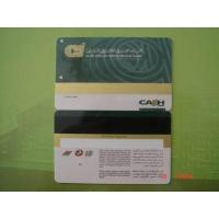 Quality PVC cards Bankcards for sale