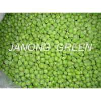 Quality IQF Green PeasIQF Green Peas for sale