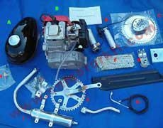Buy REAR FRICTION ENGINE KIT at wholesale prices
