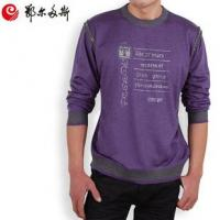 Foodstuffs Business casual round neck long-sleeved T shirt designs