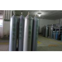 Quality Mixed Gases Noble gas mixture for sale