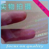 China 3D PET clear transparent hologram sticker for id card on sale