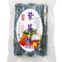 Vegetable Roll Seaweed Roll (Ovo Vegetarian)