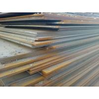 Quality Cold rolled China 16mo3 steel plate for sale