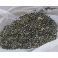 Quality Seaweed powder for sale