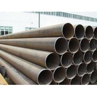 Buy cheap hot sale ERW Welding Line Type stainless steel pipe 304 from wholesalers
