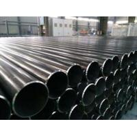 Buy cheap alibaba website sale rope pipe spiral api ssaw welded 12 inch erw steel pipe from wholesalers
