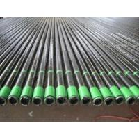 Buy cheap Hot rolled erw steel pipe,carbon steel pipe price per ton from wholesalers