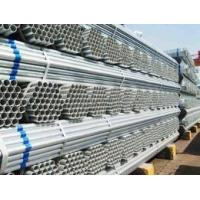 Buy cheap hot rolled erw steel pipe manufacturer from wholesalers