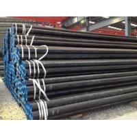 Quality Top Quality Schedule 40 Carbon ERW Steel Pipe With Enough Supply for sale