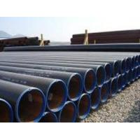 Buy cheap Erw steel pipe manufacturer 24 inch steel pipe from wholesalers