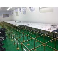 Quality Full steel grille floor for sale
