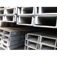 High Quality C Type Channel Steel With Sale