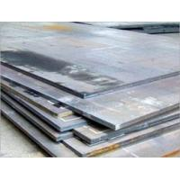 China 16crmo44 alloy iron scrap alloy steel plates p11 with lower price on sale