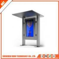 Quality Good quality digital signage waterproof lcd touch advertising big screen outdoor tv for sale