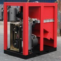 4hp Low Pressure Belt Driven Screw Air Compressor