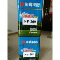 Artificial Lawn Landscape Adhesive Installaiton Glue for Synthetic Turf Sheet Bonding