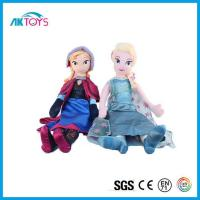 Buy cheap Disney Plush Toys, Stuffed Soft Toys with Disney Classic Character Made in China from wholesalers