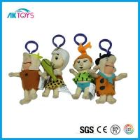 Buy cheap Little Size|Cartoon Soft Plush Keychain Toys That Is Cheap and Fashion from wholesalers
