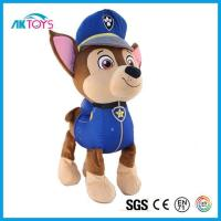 Buy cheap Cartoon Plush|soft|stuffed Toys with New Design and The Famous Characters Baby Liked from wholesalers