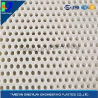Quality UHMW Plastic Screen Sheet Board Plate for sale
